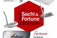 Sachi--Fortune-Leaflet---English-for-web