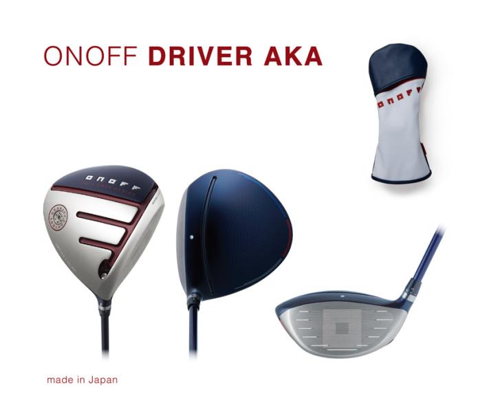 AKA-DRIVER-A1