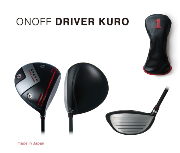 KURO-image